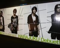 billboard photograph by miyuki edwards