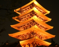 asakusa pagoda photograph by miyuki edwards