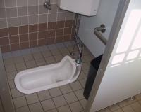 japanese toilet photograph miyuki edwards