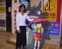 totoro photograph by miyuki edwards